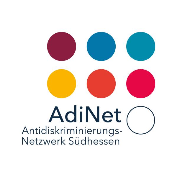 AdiNet-600
